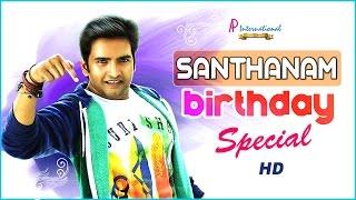 Santhanam Comedy Scenes | Birthday Special Comedy Jukebox | Rajinikanth | Arya | Simbu | Udhayanidhi
