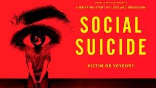 SOCIAL SUICIDE - Trailer (2015) India Eisley