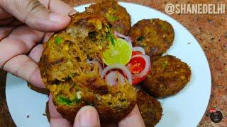 Boti kabab   Yeh resha kabab kha kr aap sare kabab bhul jaenge   Resha Boti kabab   shami kabab