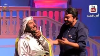 مسرحية #فانتازيا - لما طاحت سكسوكة سمير القلاف