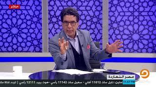 السيسي دلوقتي يسعى بشدة وبقوة لإغلاق القنوات المعارضة .. وناصر : حتى الرمق الأخير سنكون واقفون