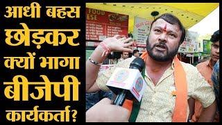 Bhopal के ये लोग बार बार बदलाव की बात क्यों कर रहे हैं   Lallantop Chunav