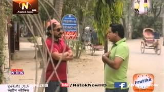 Bangla Eid Natok 2015 Eid Ul Fitr   Hi Baby ft  Mosharraf Karim720P