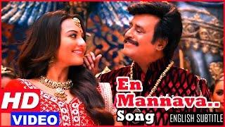 Lingaa Tamil Movie Songs HD | En Mannava Song HD | Rajinikanth | Sonakshi Sinha | AR Rahman
