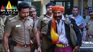 Singam (Yamudu 2) Telugu Full Movie Part 11/14   Suriya, Hansika, Anushka   Sri Balaji Video