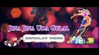 Jina Jina Uda Gulal Mahi Teri Sunariya (Renish joshi) | ABCD 2 | AJIT SING