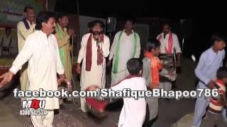 Assan ta yaaran de yaar haan Bhapoo party