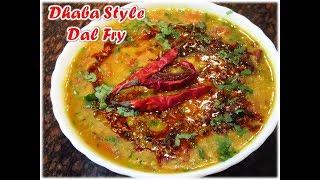 होटल जैसी दाल फ्राई तड़का -Dal Tadka Punjabi Style   Authentic Dal Fry Restaurant Style  Tadka Dal