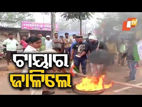 Xxx Mp4 Farmers Observe Odisha Bandh Over Price Pension Amp Prestige 3gp Sex