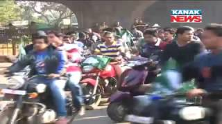 Sex Tape: Clash Between Political Parties During Bandh In Bhubaneswar