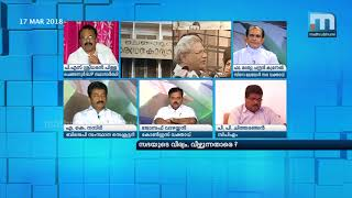 Church-Challenge In Chengannur: Who Will Have Last Laugh?|Super Prime Time|Part 2|Mathrubhumi News