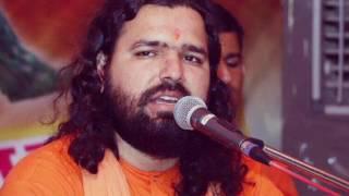 Uth Jaag Musafir Bhor Bhai Sachidanand Ji Mahraj