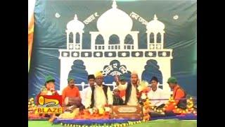 "La Ilaha Illallah | Bengali ""Qawwali""| Md Ajij Lalkar Chishti,Bachu Selim Kaderi |Blaze Audio Video"