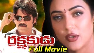 Rakshakudu Full Length Telugu Movie