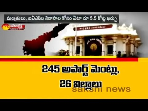 AP Govt Planning to Rent Villas and Apartments For Officials