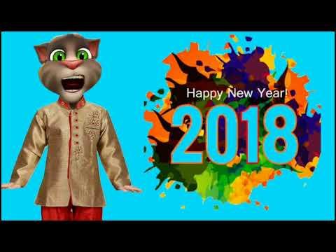 Xxx Mp4 HAPPY NEW YEAR 2018 SHAYARI WISHES Talking Tom Hindi Shayari CherryFunnyVideo Whatsapp Video 3gp Sex
