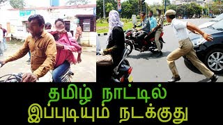 ஒருவரை துண்டு துண்டாக வெட்டி பைக்கில் கடத்திய சம்பவம் | Latest Updates Tamil News Today Online