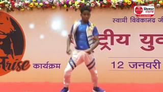 Super Dancer  Laxman Kambhar Performed @ Youth Day in Raipur Indoor Stadium   CLIPPER28   RAIPUR  
