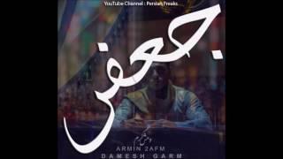 Armin 2AFM - Damesh Garm (Ft Jafar) | ارمین جعفر دمش گرم