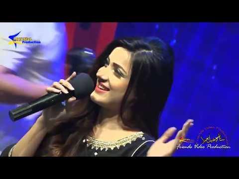 Xxx Mp4 Pashto New Songs 2018 Laila Khan Official Ukhkolay Dai Maghroor Janan 3gp Sex