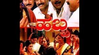 Full Kannada Movie 1983 | Pandava | Vinod Raj, Charanraj, Shilpa, Shobhraj, Jayashree.