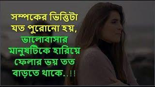 Some Real Message Of Life ||  Ajob Prithibi Ajob Manush || Love Story 2018 ||  Janemon Jm