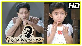 Deiva Thirumagal Tamil movie | scenes | Vikram wins Baby Sara's custody | Anushka | Nassar