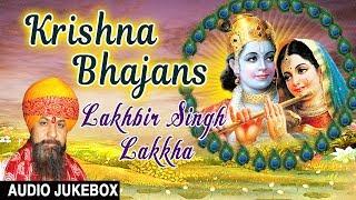 Janmashtami 2017 Special I Krishna Bhajans LAKHBIR SINGH LAKKHA I Full Audio Songs Juke Box