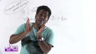 01. Integration of Partial Fraction Part 01 | আংশিক ভগ্নাংশের পর ইন্টিগ্রেশন পর্ব ০১