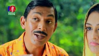 Bangla Natok | 11-11-11 | Chanchol Choudhury | Kushum Sikder | Full HD