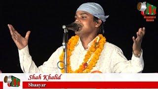 Shah Khalid NAAT, Paigambarpur Bakri Mushaira Fatehpur, 25/09/2016, Con. KHALIL KHAN, Mushaira Media