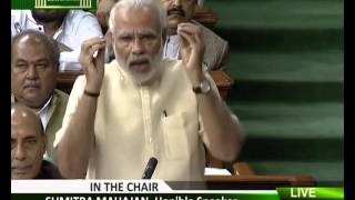 WHen PaPPu Tried to RAN Away 4m ParLiament During MODi's SpeecH on Being EXPOSED