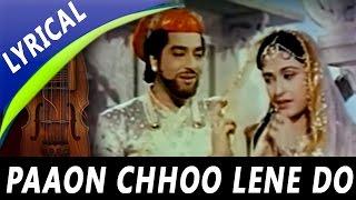Paon chhoo lene do phoolon ko download
