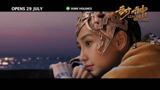 LEAGUE OF GODS OST Music Video - 无痛的痛苦 Wings of Destiny by Jam Hsiao
