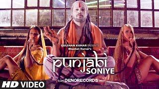 Punjabi (Soniye) Video Song   DenorecorDS   Sunny Brown   T-Series