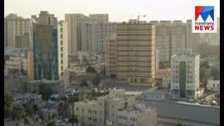Qatar -Iran help  | Manorama News