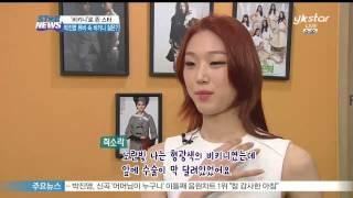 박진영 M/V 속 비키니 걸은?