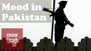 Pakistani public, media and government reaction on India's 'Surgical Strike' claim (BBC Hindi)