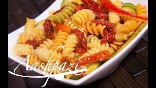 Rotini Sun Dried Tomato Salad Recipe