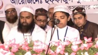 World Famous Child Qari Hafiz Mahmudul Hasan_Most beautiful Quran Recitation.