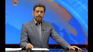 خبریں Evening News Saudis Demand release of Shia cleric Sheikh Nimr 02 2017 Urdu
