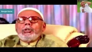 Noakhali Bonam Rajshahi