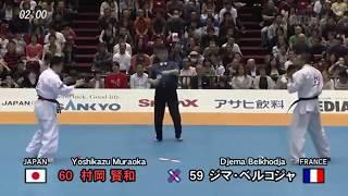 Djema Belkhoja (France) Vs Yoshikazu Muraoka (Japan)/Wazari