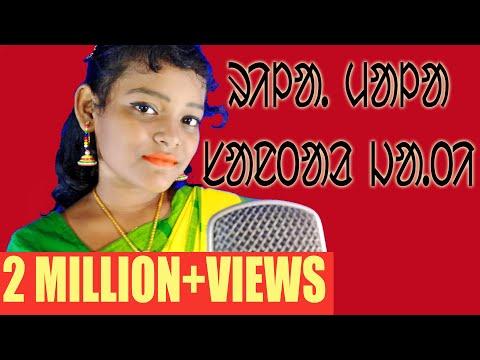 Xxx Mp4 Rila Mala Santal Digeer Soren Santali Traditional Song 3gp Sex