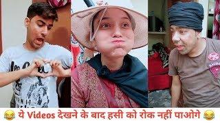 Aagayi new videos | अब हस्ते रहो | Rida Javed, Naeem Javed And Sameer Javed