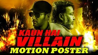 Kaun Hai Villain (Villain) 2018 Motion Poster | Vishal, Mohanlal | Teaser Tomorrow 5 PM