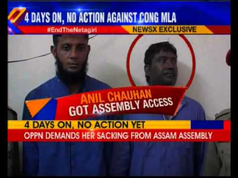 No action against Assam MLA Rumi Nath, Opposition demands sacking her from Assam Assembly