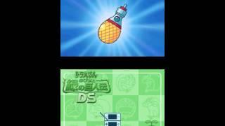Nintendo DS Longplay [069] Doraemon - Nobita to Midori no Kyojinden DS