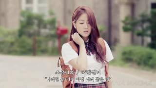 Ijazat cover korean cute love story