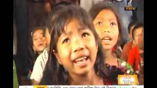 Maasranga TV Budget for Education in Bangladesh 25.04.2016